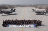 North Korea Vows to Respond to South's Deployment of F-35 Stealth Fighters