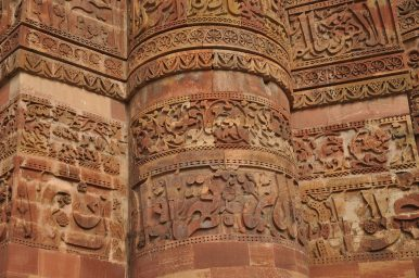India's War on Urdu | The Diplomat