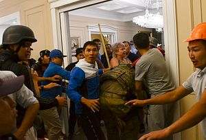 Former Kyrgyz President Detained After Second Raid
