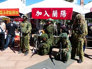 Taiwan's All-Volunteer Force Transition Still a Challenge