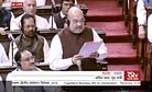 The Modi Government Scraps Kashmir's Special Status: What Now?