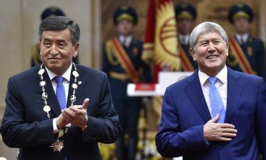 Aksana Ismailbekova on Patronage Politics in Kyrgyzstan