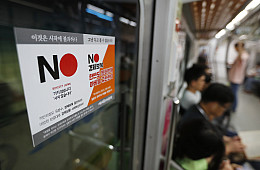 Japan-Korea 'Trade War' Starts to Bite | The Diplomat
