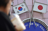 Japan's Economic Restrictions on South Korea Are Overkill