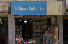 Islamabad's Old Books Collection