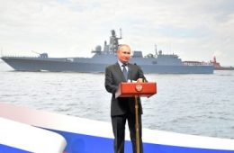 Russia's New <em>Admiral Gorshkov</em>-Class Stealth Frigate Enters Final Shipbuilder's Trials
