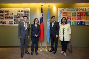 Building an Inclusive United Nations with Taiwan on Board