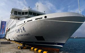 China's New Transport Ship Not a Game Changer in South China Sea