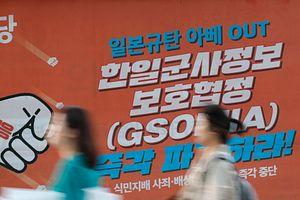 The US, Japan and South Korea Should Shelve GSOMIA (For Now)