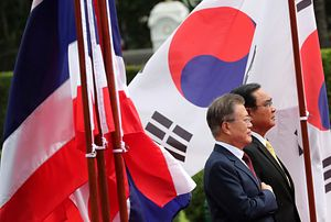 Moon's ASEAN Trip Reinforces New Southern Policy
