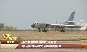 China Sends Strategic Bombers, Tanks and 1,600 Troops to Russia for Large Military Drill