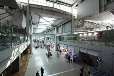 Going on a Gongcance: Airport Vacations Trending for Korea's Elderly