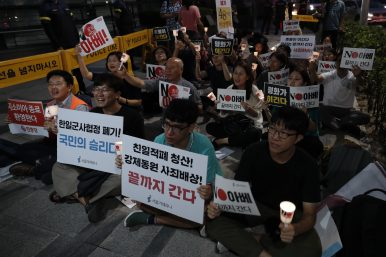 GSOMIA and the Shadow of 'Lee-Myung-Park-Geun-Hye'