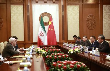 China-Iran: Thwarting U.S. Oil Sanctions