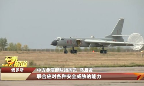 Chinese Bombers Conduct Air Strikes During Military Exercise in Russia