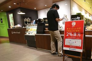 Will Japan's Latest Consumption Tax Hike Cause an Economic Slowdown?