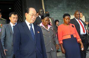 Uganda: North Korea's African Ally
