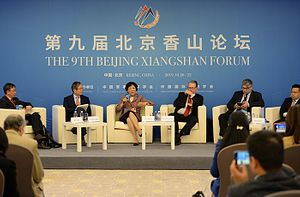 Indo-Pacific Conceptions in the Spotlight at China's Xiangshan Forum