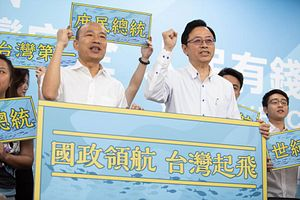 Taiwan's Han Kuo-yu Picks Running Mate as Scandals, Controversies Swirl