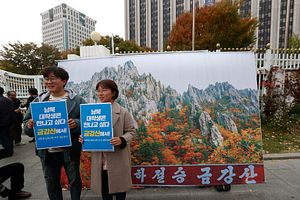 The Trouble With Resuming Mount Kumgang Tourism