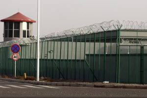 Secret Documents Reveal How China's Mass Detention Camps Work