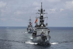 Japan's Options in the South China Sea