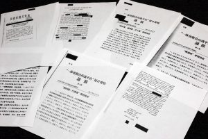 Smuggling Out the Truth: The Story of the Xinjiang Papers and China Cables