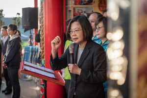 Taiwan's 2020 Presidential Elections