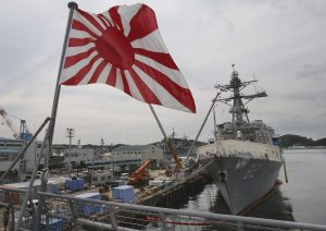 Japan-Korea: What's in a Flag?