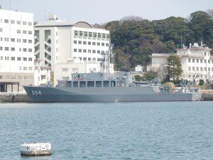 Japan Launches Third Awaji-class Minesweeper