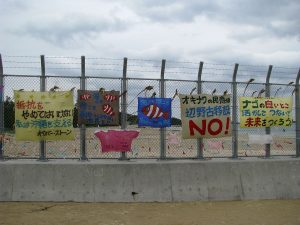 Okinawa and Japanese Government Locked In Hostile Battle Over US Base Relocation