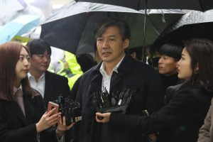 South Korean Court Rejects Arrest of Ex-Justice Minister