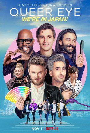 Queer Eye's Adaptation to Japanese Audiences
