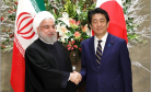 Japan at Odds With Iran's Plea for Stronger Economic and Political Alliance