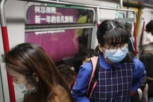 As China Investigates Mysterious Illness, Hong Kong Steps up Response