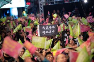 Treading Choppy Waters: Cross-Strait Relations in Taiwan's 2020 Presidential Election