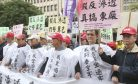 Taiwan Passes Anti-Infiltration Act Ahead of Election Amid Opposition Protests