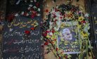 Afghanistan Reacts to Soleimani's Death