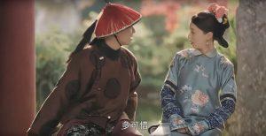 Yanxi Palace Spin-off Turns to Netflix