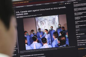 Coronavirus and China's Decision-Making in a Crisis