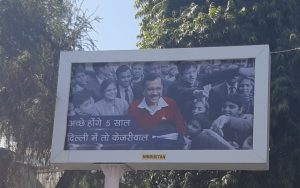 India's Common Man With a Common Mandate: Arvind Kejriwal's Image Shift