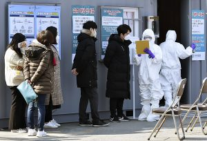A Democratic Response To Coronavirus Lessons From South Korea The Diplomat