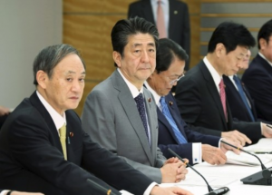 Abe Shinzo or Shinzo Abe: What's in a Name?