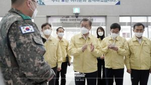 Lessons From South Korea's COVID-19 Outbreak: The Good, Bad, and Ugly