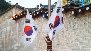 South Korean 2020 Legislative Election: A Mid-Term Test for Moon Jae-In
