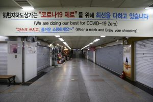 South Korea Braces for Global Recession