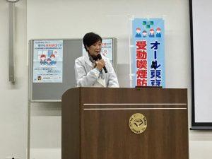 Can Japan Curb a Coronavirus Outbreak?