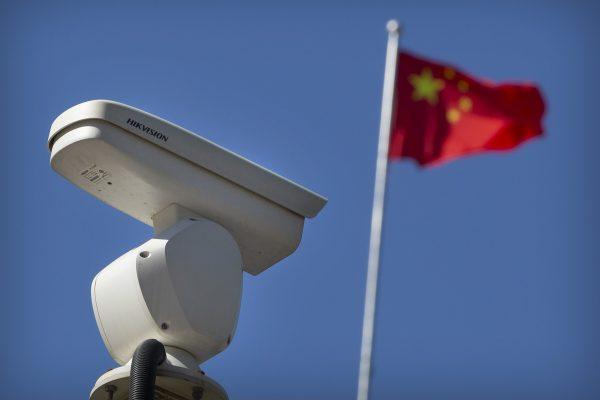 China's Ubiquitous Facial Recognition Tech Sparks Privacy Backlash