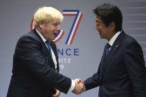 The Shape of a Japan-UK Free Trade Agreement