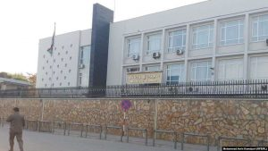 Afghanistan Breaks Down Its Ministry of Finance